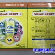 Vitamin Genki A3(600x450)